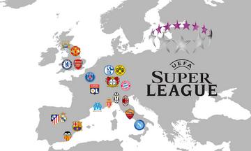 Ανακοινώνουν την κλειστή Super League!