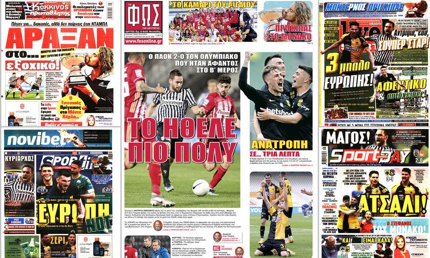 Εφημερίδες: Τα αθλητικά πρωτοσέλιδα της Δευτέρας 19 Απριλίου