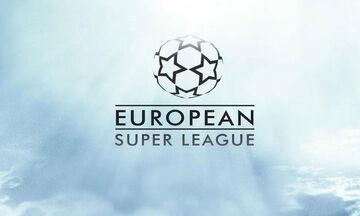 Ανακοινώθηκε η δημιουργία της European Super League!