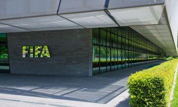 FIFA: «Απορρίπτουμε την European Super League!»