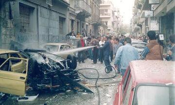Τριάντα χρόνια από τη βόμβα στην Πάτρα (pics - vid)