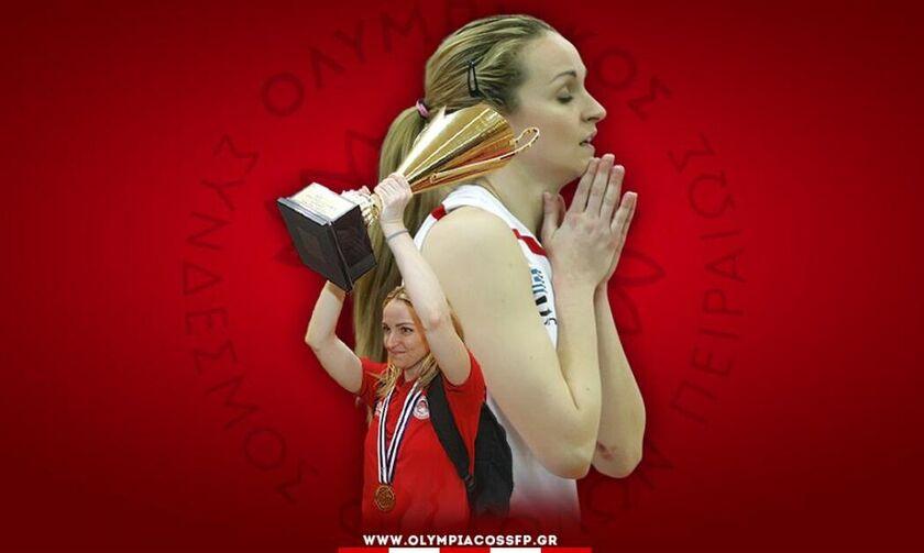 Αρέτα Κονόμη: «Ο Ολυμπιακός αξίζει πολλά και ακόμα παραπάνω»
