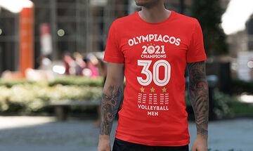 Βόλει: Το συλλεκτικό μπλουζάκι για το 30ό πρωτάθλημα και το κάλεσμα για στήριξη