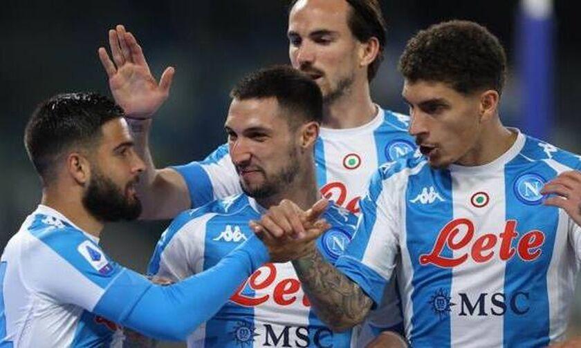 Serie A: Μιας πεντάρας ...Λάτσιο για τη Νάπολι (highlights)!