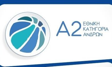 Α2 μπάσκετ: Προσωπική υπόθεση του Γκαγκαλούδη - Το Μαρούσι 99-78 τον Φίλιππο Βέροιας