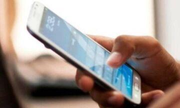 Το τελευταίο SMS στο 13033: Πότε θα καταργηθούν τα γραπτά μηνύματα