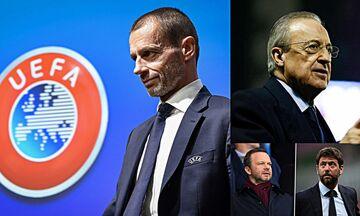 UEFA: Εξετάζεται τιμωρία για τους ηγέτες των «12» της European Super League