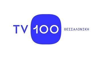 «Ανθρώπων Ιστορίες» στην TV100: Αφιέρωμα στην Γενοκτονία των Αρμενίων