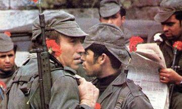 Η πορτογαλική «Επανάσταση των γαριφάλων»
