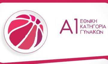 Α1 γυναικών μπάσκετ: Νίκη για Χανιά κόντρα στον ΕΦΑΟΖ (βαθμολογία)