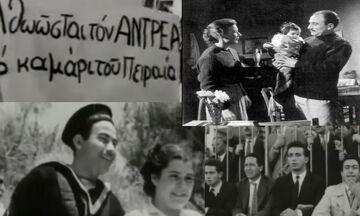 Οι άσσοι του γηπέδου: Η ποδοσφαιρική ανταρσία που έγινε ελληνική ταινία