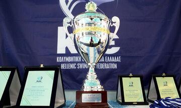 Πόλο: Κληρώνει τη Μ. Τετάρτη (28/4) για το Κύπελλο Ελλάδας