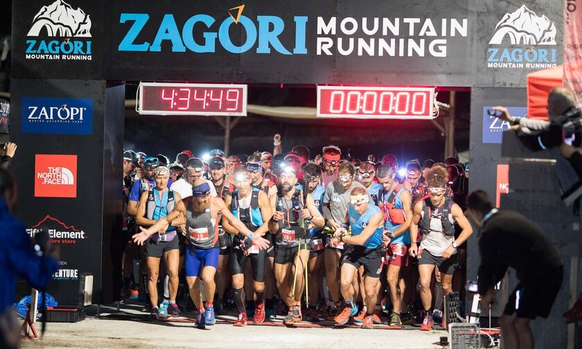 Zagori Mountain Running: Στις 9 Μαΐου ξεκινούν οι εγγραφές