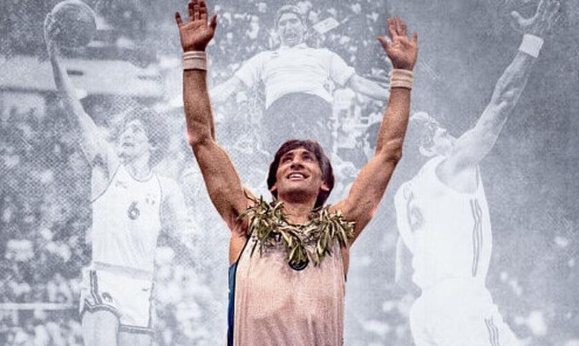 Βράβευση Γιαννάκη από Ιωνικό, πριν το ματς με τον Κολοσσό, για την είσοδο του στο Hall of Fame!