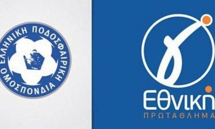 Γ' Εθνική: Στραβοπάτησε ο Ηρακλής, νίκησαν Κοζάνη, Τηλυκράτης, Ηρόδοτος  (αποτελέσματα,βαθμολογίες)