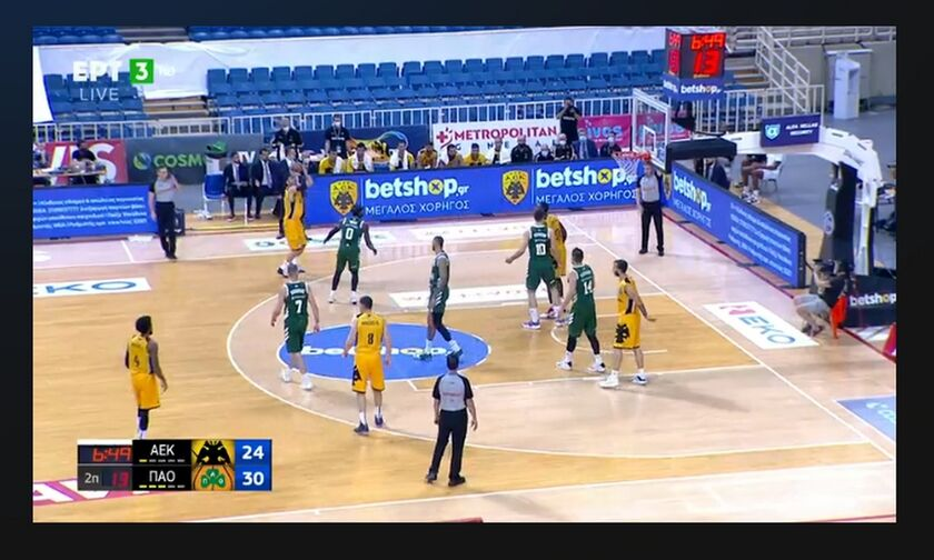 LIVE Streaming: Η τελευταία αγωνιστική της Basket League