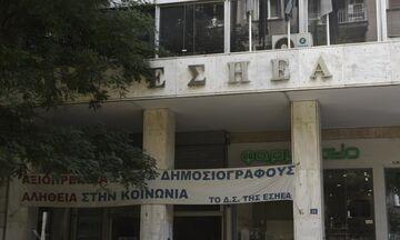 ΕΣΗΕΑ: Ανακοίνωσε 24η απεργία στα ΜΜΕ την Τρίτη (4/5)