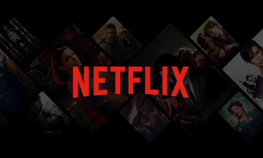 Netflix: Δεν θα περιορίσει την κοινή χρήση κωδικών πρόσβασης