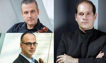 Κρατική Ορχήστρα Αθηνών: Πασχαλινή συναυλία 2021