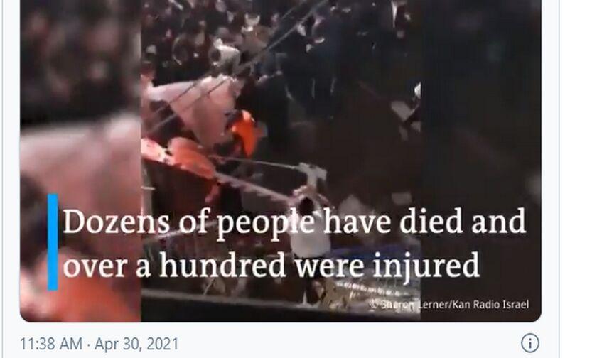 Ισραήλ: Δείτε το συγκλονιστικό video από την DW