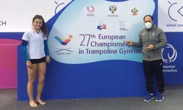 Ευρωπαϊκό πρωτάθλημα τραμπολίνο: Προκρίθηκε στον τελικό η Εφραίμογλου