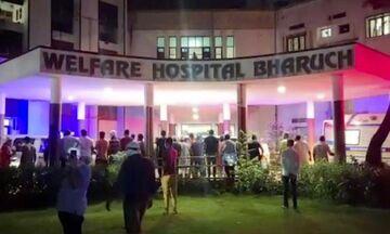 Ινδία: Δεκαοκτώ θύματα από πυρκαγιά σε νοσοκομείο