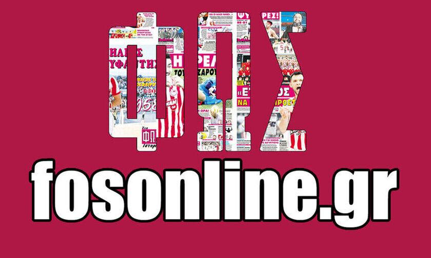 Το fosonline.gr συμμετέχει στην απεργία της ΕΣΗΕΑ
