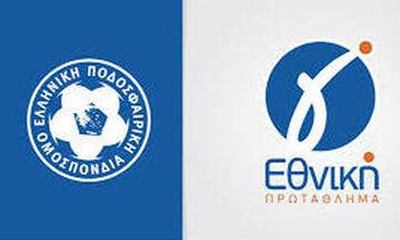 Γ' Εθνική: Τα αποτελέσματα στους εξ αναβολής αγώνες