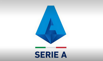 Serie A: Στις 22 Αυγούστου η σέντρα της νέας σεζόν (2021/22)