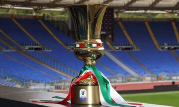 Κύπελλο Ιταλίας: Εφεξής μόνο με ομάδες των Serie A και Serie B