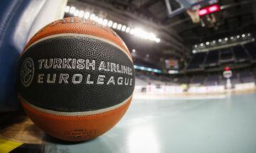 EuroLeague: Ανακοινώθηκε το πρόγραμμα του final four