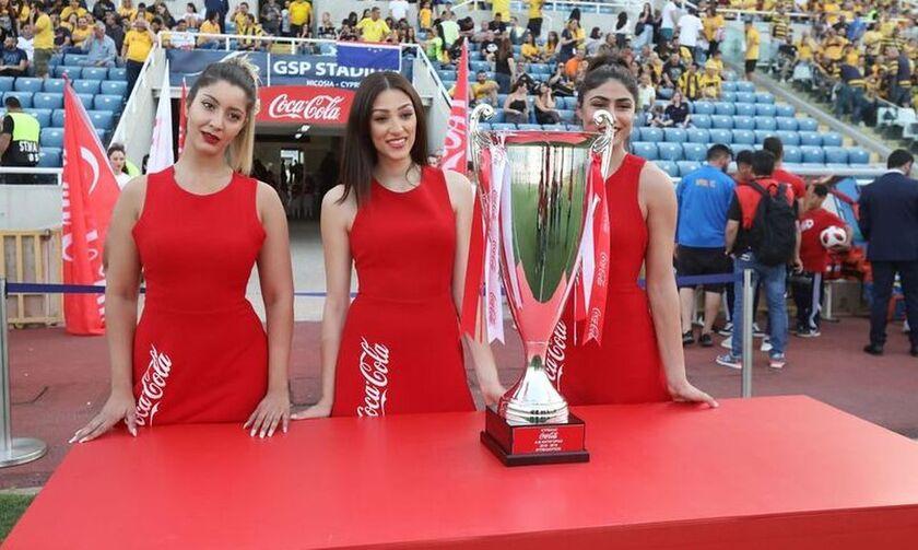 Επίσημο: Με κόσμο ο τελικός Κυπέλλου στην Κύπρο