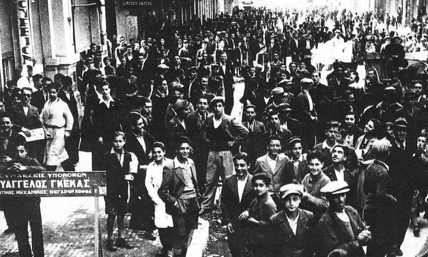 Η διαδήλωση των καπνεργατών που πνίγηκε στο αίμα στη Θεσσαλονίκη