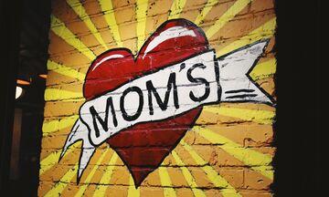 Γιορτή της μητέρας: Πότε και πώς καθιερώθηκε