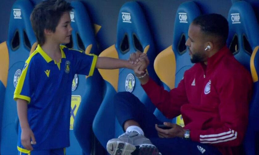Αστέρας Τρίπολης - Ολυμπιακός: Ο Ελ Αραμπί με τον γιο του Μπαράλες! (vid)
