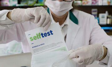 Self tests: Τι ισχύει για μαθητές, καθηγητές, δικαιούχους δημοσίου, ιδιωτικού τομέα