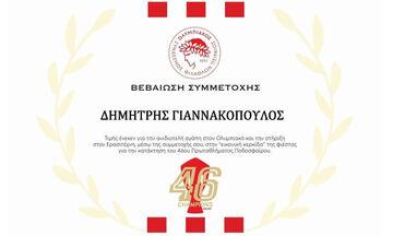 Και ο Δημήτρης Γιαννακόπουλος στη φιέστα του Ολυμπιακού! (pic)