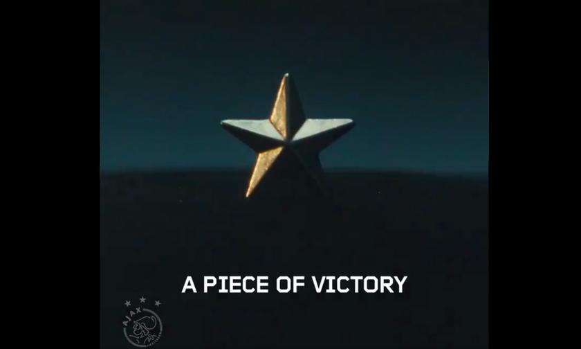 Άγιαξ: Έλιωσε το τρόπαιο και μοιράζει... αστέρια στους κατόχους διαρκείας! (vid)