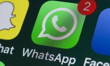 Αλλάζει το WhatsApp από το Σάββατο (15/5) - Οι νέοι όροι χρήσης