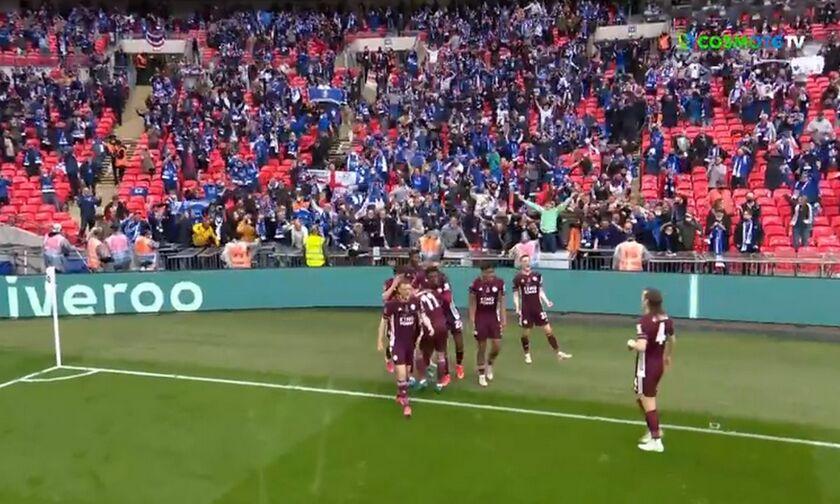 Κύπελλο Αγγλίας: Προβάδισμα τίτλου με τρομερό γκολ Τίλεμανς η Λέστερ! (vid)