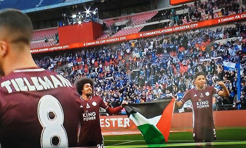 FA Cup: Με σημαίες της Παλαιστίνης οι παίκτες της Λέστερ (vid)
