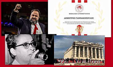 Τα 7 κορυφαία: Το κέρδος του Μαρινάκη, ο Γιαννακόπουλος, η «ερυθρόλευκη» Ακρόπολη και η Μπέλλου