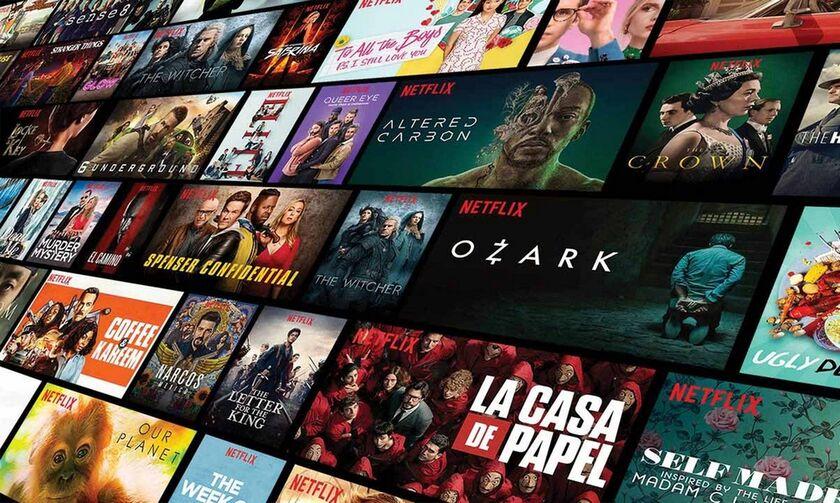 Netflix: Οι πέντε σειρές που έσπασαν το ρεκόρ τηλεθέασης