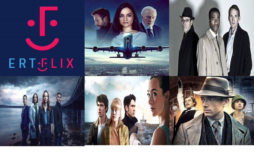 ERTFLIX: Πέντε σειρές, 56 επεισόδια δωρεάν που πρέπει να δούμε άμεσα πριν... κατέβουν