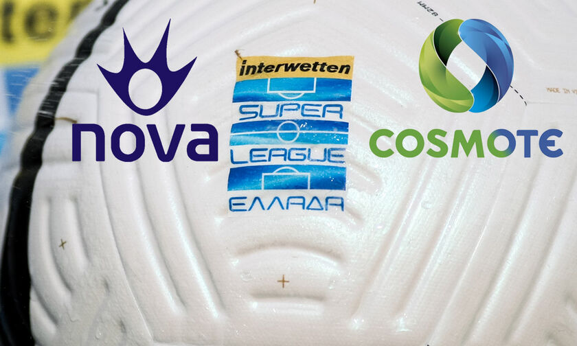 Nova - Cosmote TV για Super League: Ζητούνται 60 εκατ. ευρώ