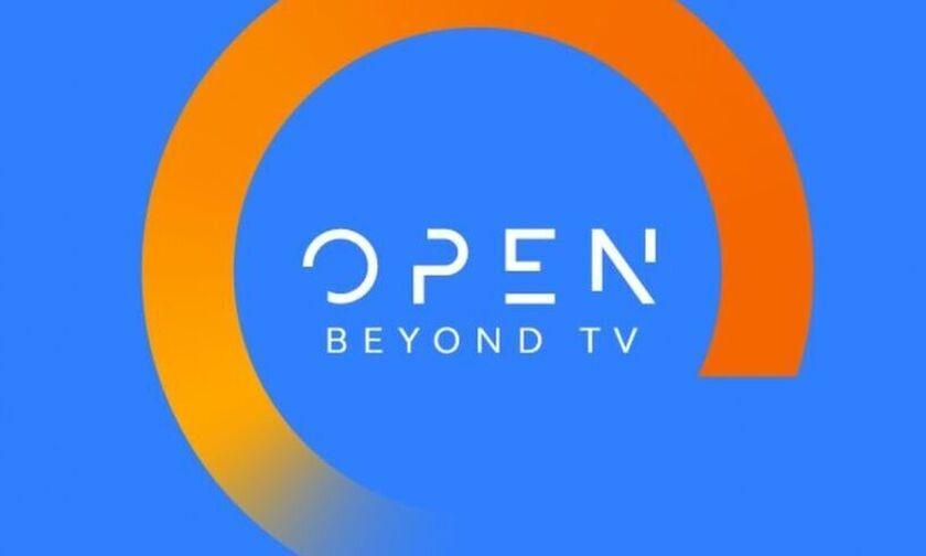 Open TV: Τέλος από το δελτίο ειδήσεων η Λυμπεράκη - Η υποψήφια αντικαταστάτρια της