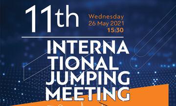 11ο Διεθνές Μίτινγκ Αλμάτων: Στις 26 Μαΐου με Τεντόγλου, Μπανιώτη, Τσιάμη, Καραλή, Μέρλο και Καρύδη!