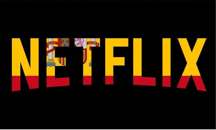 Netflix: Oι 5 ισπανικές σειρές που αξίζει να δεις (vid)