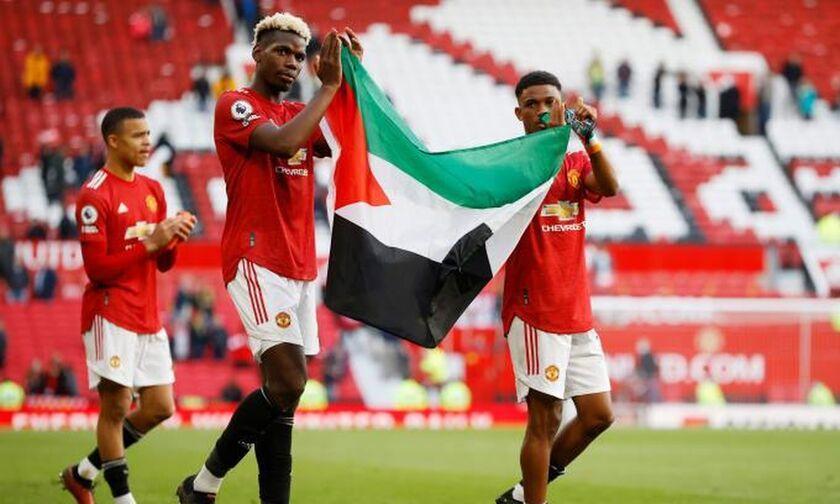 Πογκμπά και Ντιαλό με τη σημαία της Παλαιστίνης (vid)