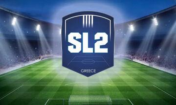 LIVE Streaming: Ιωνικός - Εργοτέλης, Ξάνθη - Λεβαδειακός για την άνοδο στην Super League (15:30)